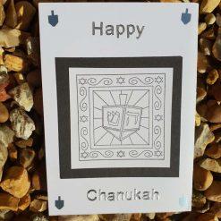 Chanukah card - Dreidel
