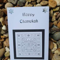 Chanukah card - menorah