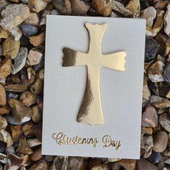 Christening invitation - cross