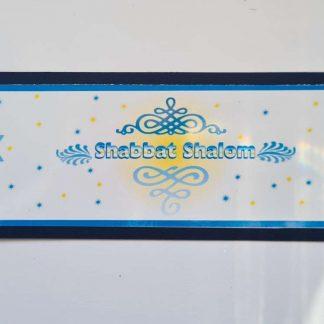 Jewish bookmark - Star of David